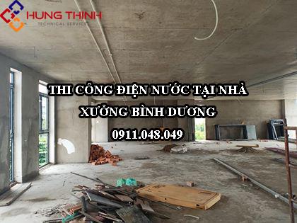 bao-gia-thi-cong-dien-nuoc-nha-xuong-tai-binh-duong