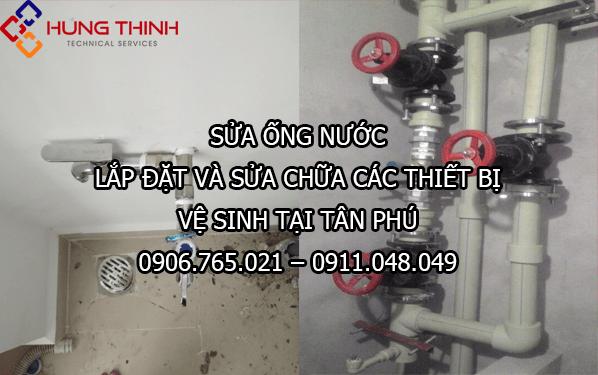 tho-sua-ong-nuoc-tai-quan-tan-phu