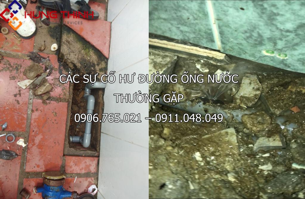 nhung-su-co-duong-ong-nuoc-thuong-gap